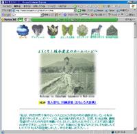 坂本貴史のホームページ